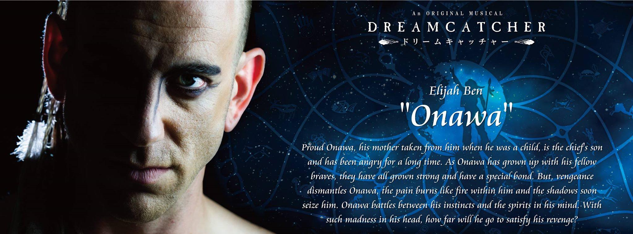 KPB Theatre Nagoya Dreamcatcher