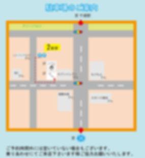 P案内図any.jpg