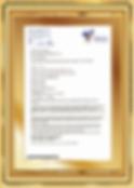 新加坡衛生部批准字號HSA115758-01.png