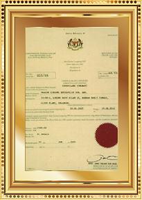 馬來西亞政府五年優良公司執照-01.png