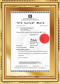 香港標準及檢定中心優質正印-01.png