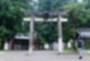 Zuishinmon: The entrance to Mt. Haguro