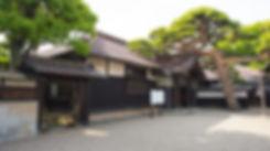 The Honma Residence in Sakata City