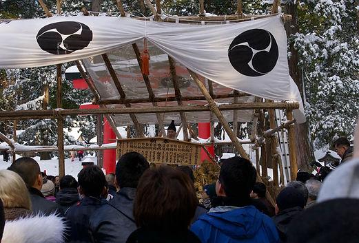 Matsuhjiri at Shoreisai Fuyu-no-mine Winter Peak Ritual Mt. Haguro Shoreisai Festival Shugendo Dewa Sanzan Yamabushi