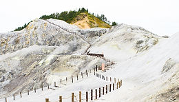 A visit to Akita Prefecture