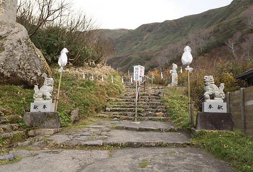 Mt. Yudono Shrine Path Dewa Sanzan Yamabushi