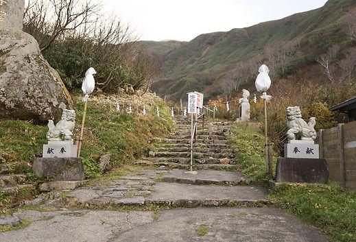 Mt. Yudono Shrine Path Dewa Sanzan Yamabushi