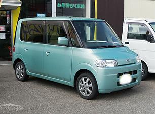 Rental car in Tsuruoka City