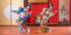 Somaro, Maiko, Geisha, shonai, Sakata