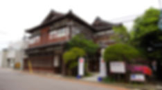 The Sanno Club in Sakata City