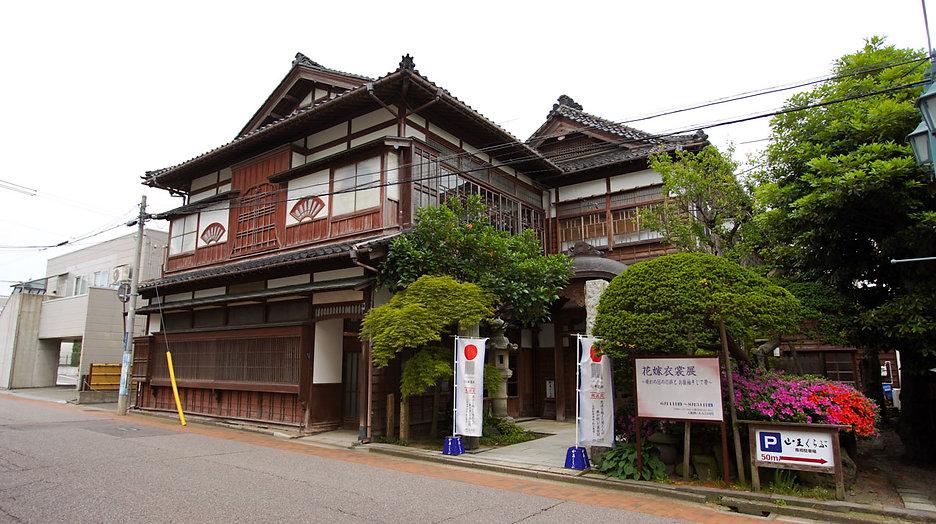 The Sanno Club in Sakata City