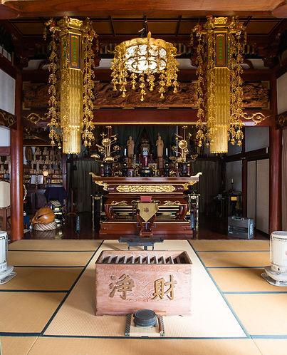 Prayer Room in the main hall of Gyokusenji in Tsuruoka