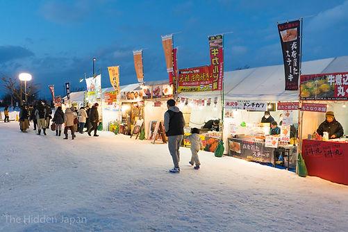 The Yamagata Snow Festival