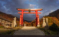 Mt. Yudono Shrine Gates