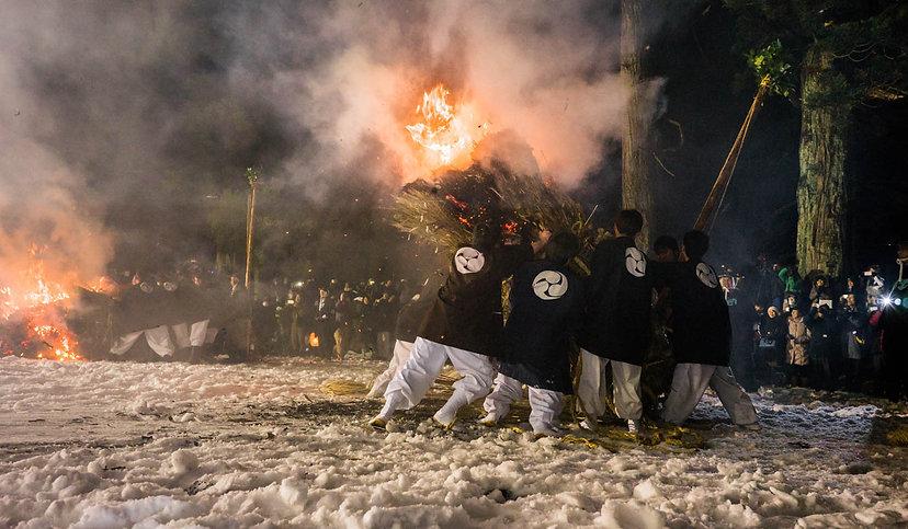 Shoreisai Fire Festival on Mt. Haguro of the Dewa Sanzan