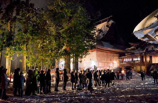 Dewa Sanzan Shrine Mt. Haguro Shugendo Yamabushi Shoreisai Festival