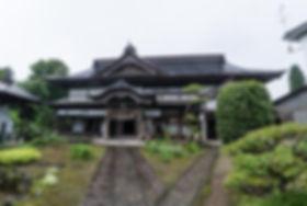 Daishinbo, Shukubo Pilgrim Lodge on Mt. Haguro Shugendo Yamabushi Dewa Sanzan