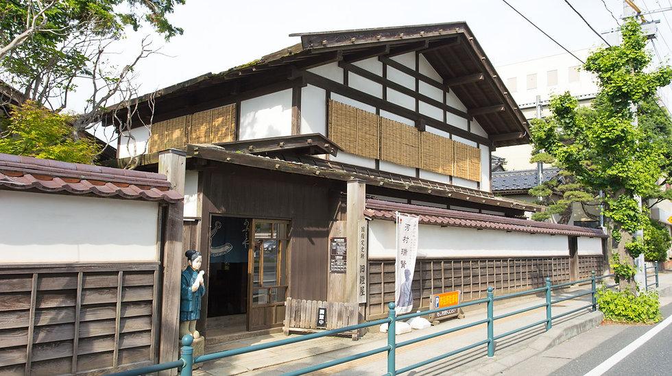 Abumiya in downtown Sakata
