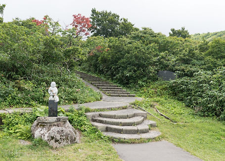 The kisakata trailhead