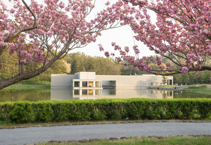 The Ken Domon Museum during the Spring.