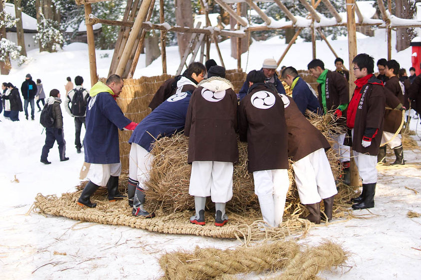 Shoreisai Festival on Mt. Haguro Shugendo Yamabushi Dewa Sanzan