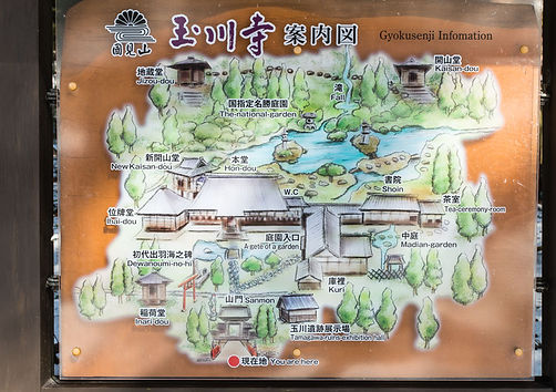 A map of the Gyokusenji Temple compound.