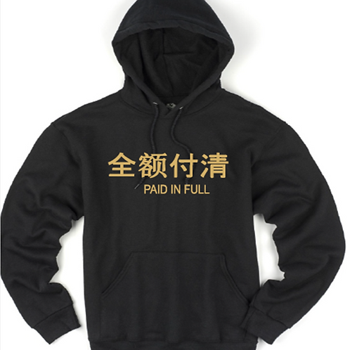 Chinese Edition PIF Hoodie