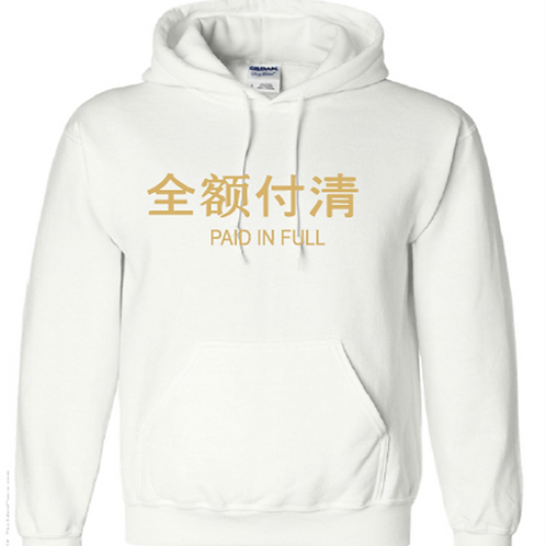 Kids Chinese Edition PIF Hoodie