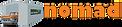 Logo nomad png.png