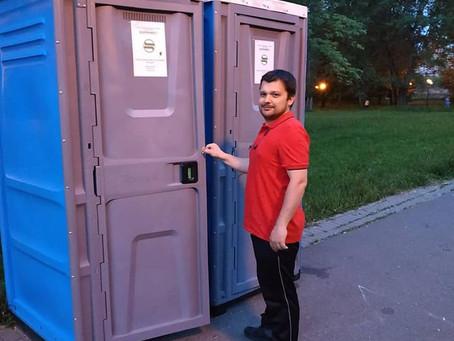 Долбились туалета в Зюзино парке
