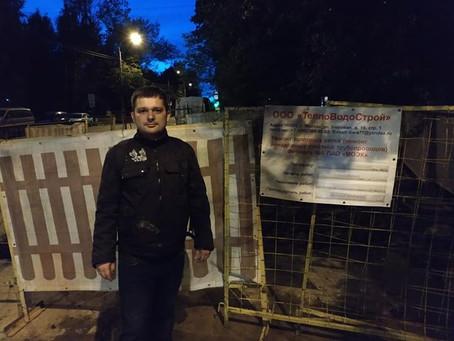 Копатели на ул. Керченской