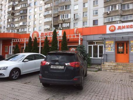 Два магазина одного бренда в одном здании - дикси и дикси, пятерочка и пятерочка!