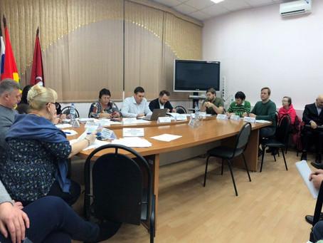 Совет Депутатов 21.01.2020