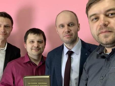 Видео отчет депутатов за 2020 год