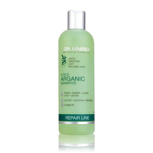 Аргановый шампунь для восстановления волос «5 МАСЕЛ» pH 5,5