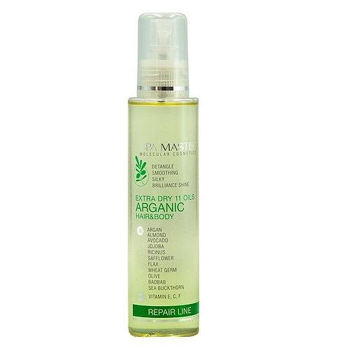 Аргановая сыворотка для восстановления волос и кожи «11 масел».