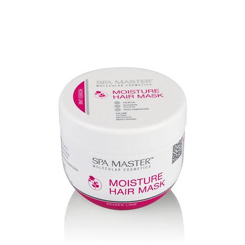 Увлажняющая маска для волос с Дамасской розой, silPLEX® и пальмовым маслом.