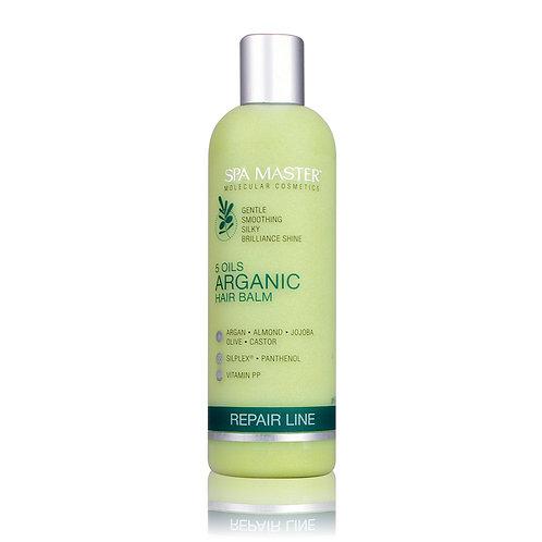 Аргановый бальзам для восстановления волос «5 МАСЕЛ» pH 4,5