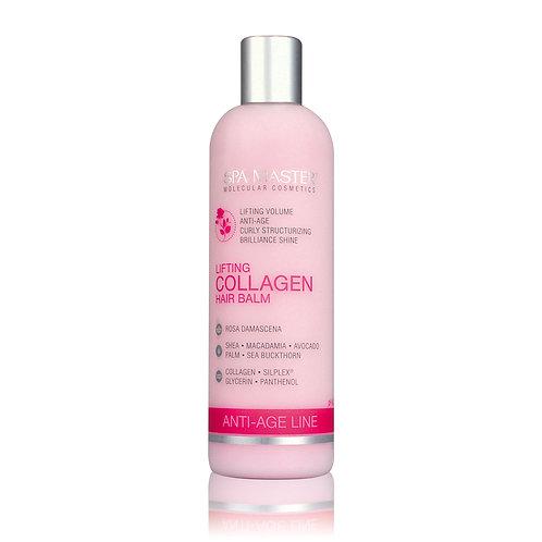 Бальзам для лифтинга волос с коллагеном pH 4,5