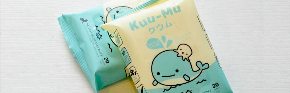 คูมุ ทิชชู่เปียกน้ำเกลือ ของใช้ทารก