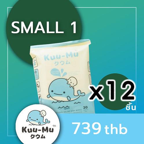 Kuu-Mu Natural saline baby wipes ขนาด 20 แผ่น จำนวน 12 ห่อ