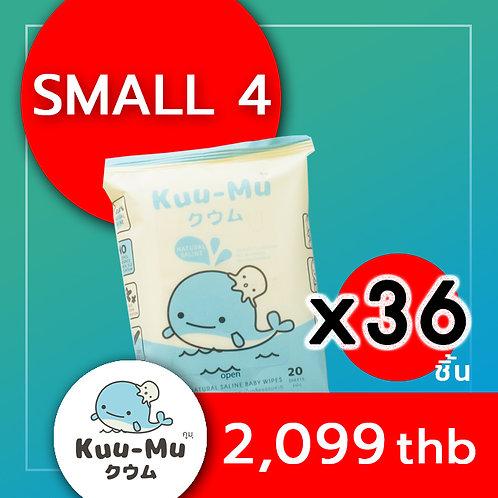 Kuu-Mu Natural saline baby wipes ขนาด 20 แผ่น จำนวน 36 ห่อ