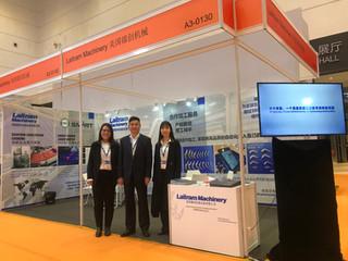 Laitram China @ China Fisheries & Seafood Expo Oct 27-29