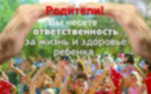 1559029220_cb0e1b464e3b5c1afaf2aa277dff6
