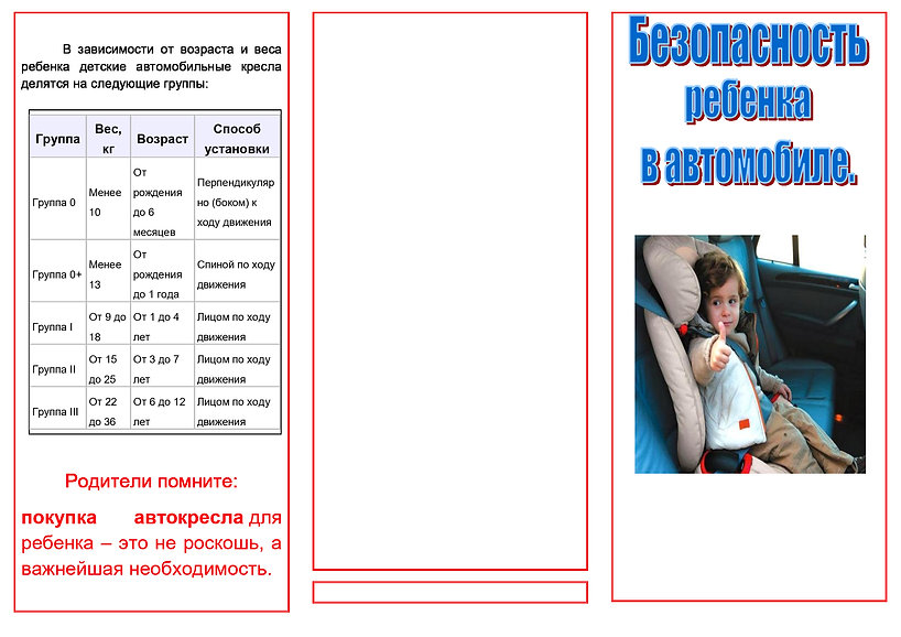f6c804a7b88ee57c2df8964f4a089bc7-0.jpg