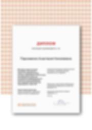 Certificate(1).png