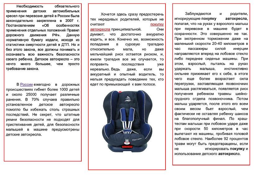 f6c804a7b88ee57c2df8964f4a089bc7-1.jpg