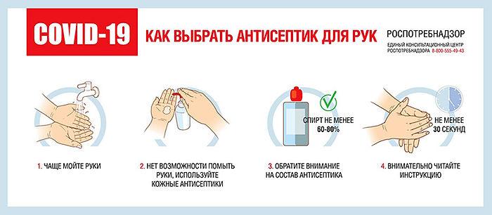 koronavirus-antis.jpg