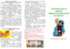 cb560ad291d62b45b522ebdaff162f6a-1.jpg