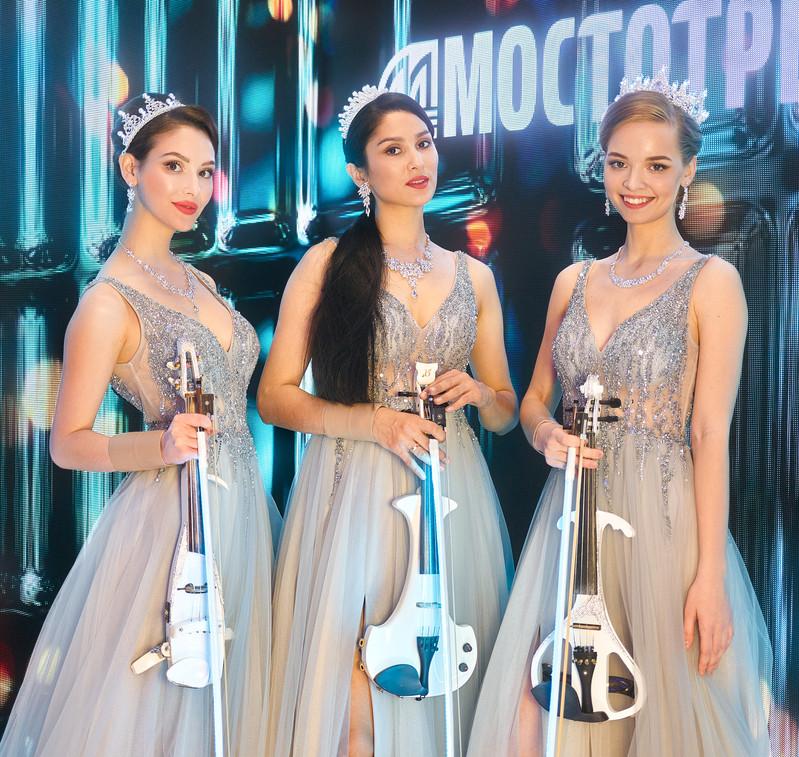 Trio Mostrest  1.jpg